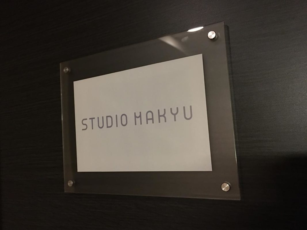 studiomakyu office